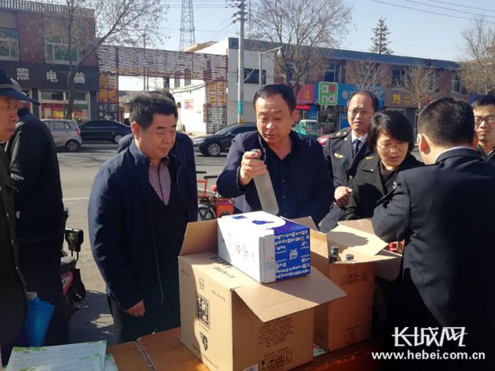 """景县市场监督管理局开展""""3·15""""消费者权益日主题宣传活动"""