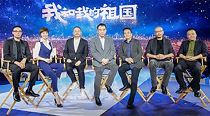 电影《我和我的祖国》定档国庆节