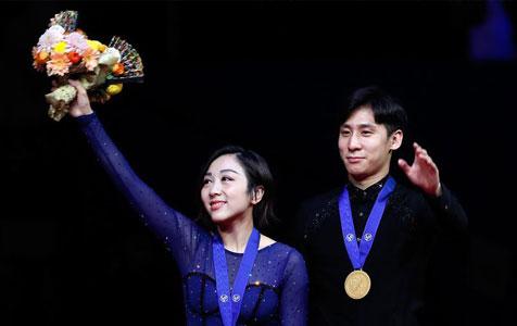 花样滑冰——世锦赛:隋文静/韩聪获双人滑冠军