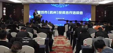 冀浙侨联:发挥侨联优势 助推经济发展