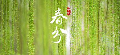 长城拍客第八十七期:百花争明媚,莫负好春光