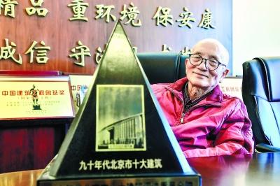 朱钰安:北京地标成人生坐标