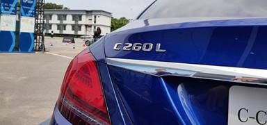 如何形容奔驰C260?排量虽小,尾标成全!
