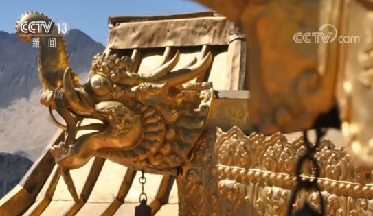 守护布达拉宫千年珍宝 保护金顶群 铜鎏金工艺修缮一新