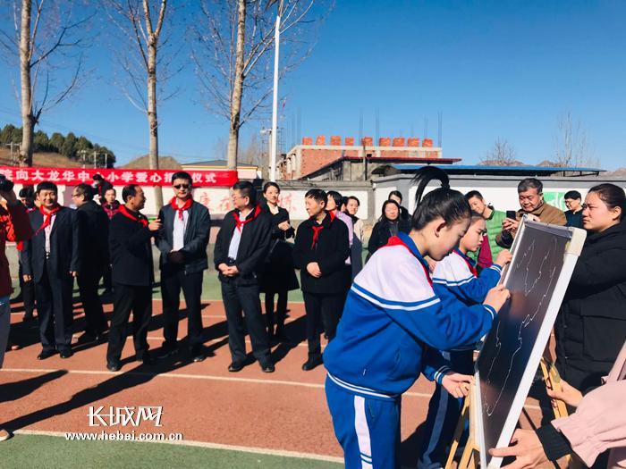 东方网:易县山区小学获捐赠教学物资