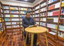 永清:村民自建农家书屋