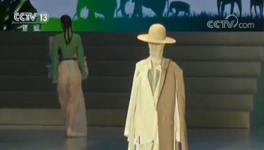 中国国际时装周 2019秋冬系列在京开幕