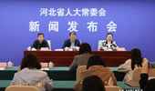 《河北省統計條例(修訂)》5月1日起施行