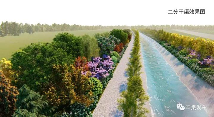 辛集市南部环城水系4月底通水