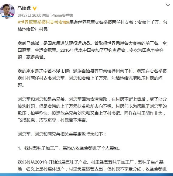 【�L城�u�】�e�笊娓�村支��,�得借助全��冠�光�h?,上海���H�纫掠狙b秀