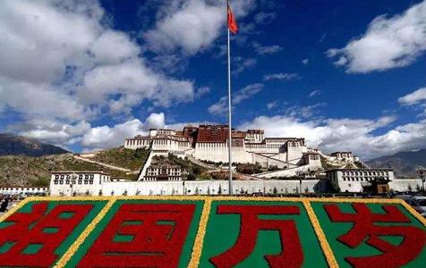 60年,换了人间!关于西藏,这些面孔值得你记住