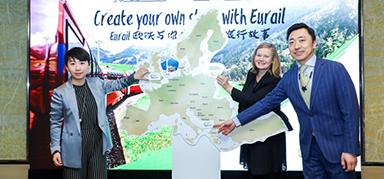 欧铁产品全新升级 通票畅游国家增至31个