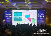 """""""廊坊·中关村软件园""""创新合作交流活动在京举行"""
