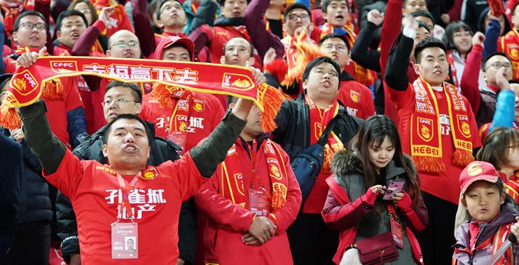 【高清图组】华夏幸福主场首秀 球迷来援充当第12人