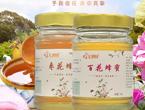 赞皇农家天然蜂蜜
