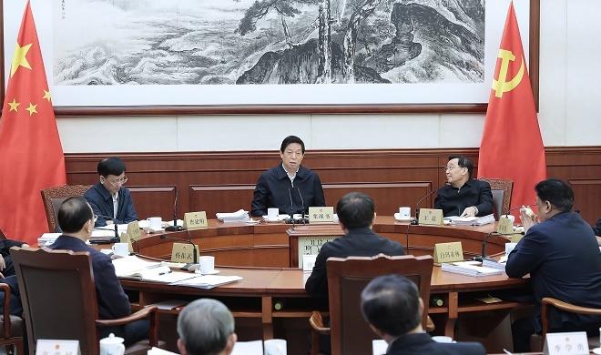 全國人大常委會黨組舉行會議 栗戰書主持并講話