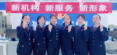 """涿鹿县税务局:让减税降费政策宣传""""抖""""起来"""