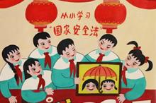 """法治农民画""""图说""""全民国家安全教育"""