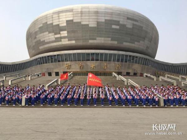 邯郸市一小学举办