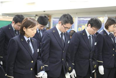 """日本遭""""奥姆真理教""""恐怖袭击24年后"""