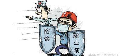 """河北:""""二三四五六""""化解職業病風險"""