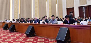 """省貿促會舉辦""""企業合規風險防范及單證業務培訓"""""""