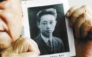81年前寄回绝情家书 女儿证实他是红军将领