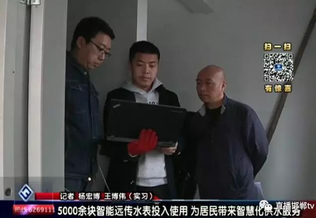5000余块智能远传水表投入使用 为居民带来智慧化供水服务