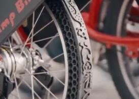 """日本发明""""印花自行车"""""""