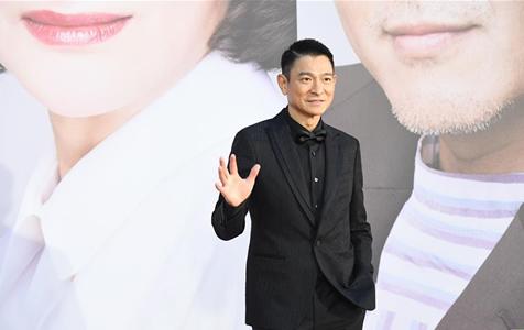 第38届香港电影金像奖颁奖典礼举行