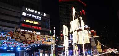 2019石家庄夜经济启幕,百家商贸企业营业至22:30