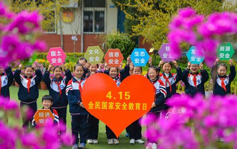 河北邯郸:国家安全教育进校园