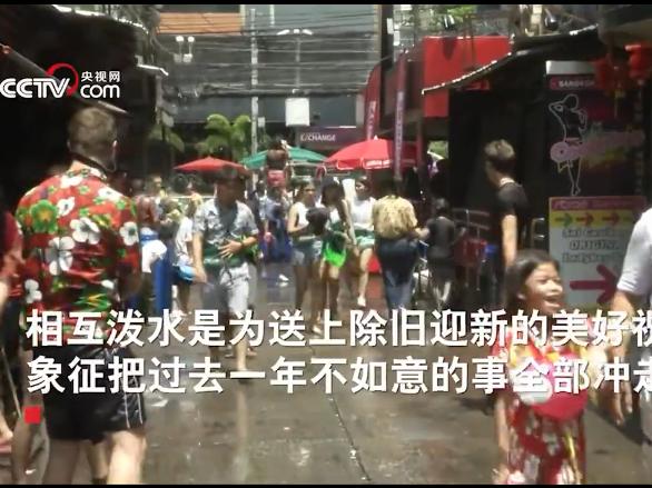 """泰国泼水节""""开战"""" 民众街头狂欢庆祝新年"""