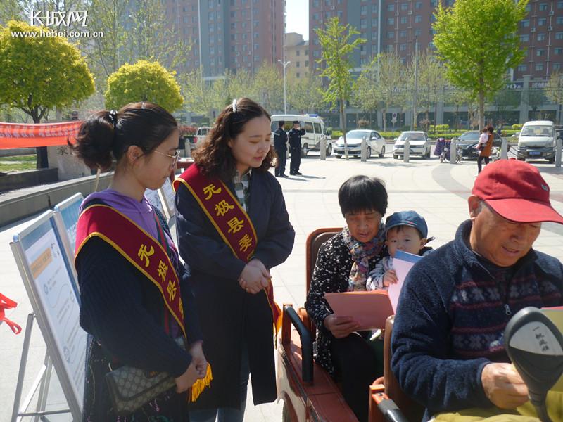 无极县开展网络安全教育活动