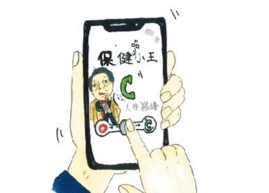 苏大强版防诈骗漫画走红