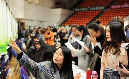 834万大学生迎毕业季 多地放宽门槛引人才
