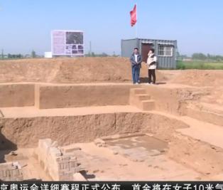 河北:雄安新区考古发掘一处大型汉代墓群