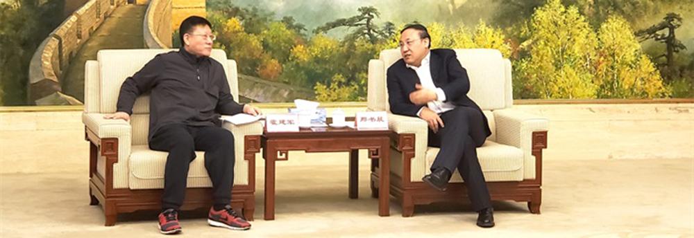 省文化和旅游厅党组书记那书晨会见中国旅游景区协会秘书长霍建军一行