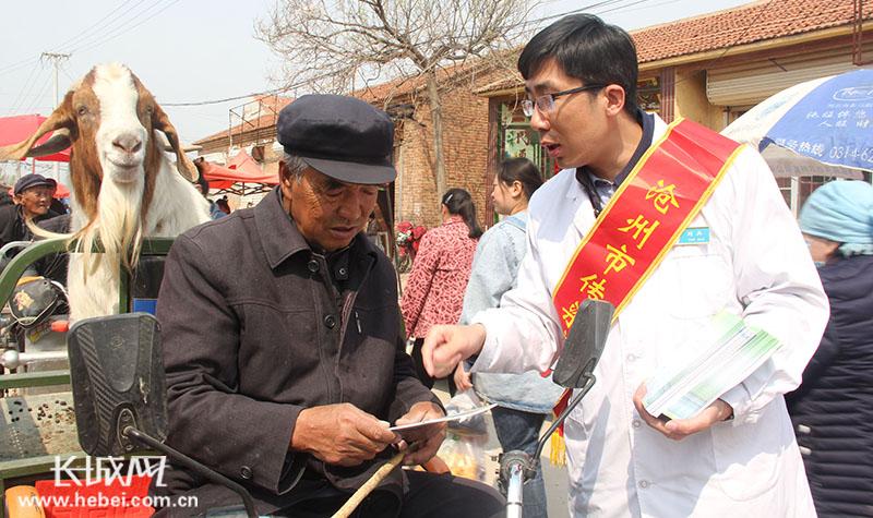 联合义诊健康沧州 志愿服务文明狮城
