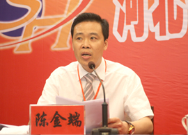 河北常青实业集团有限公司总经理陈金端