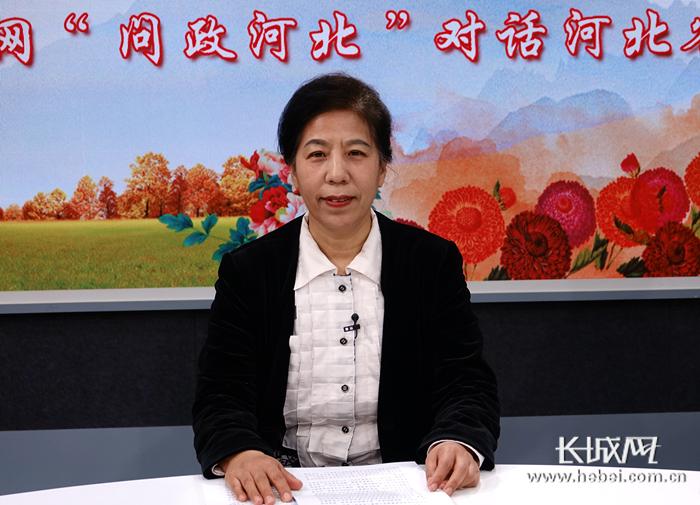 河北省人社厅农村社会保险处处长李银华