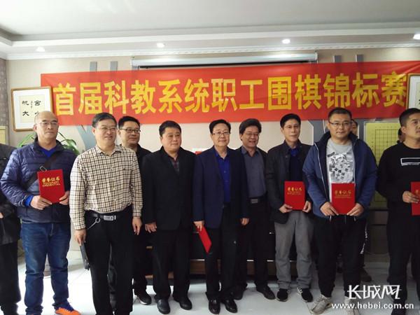 邯郸职业技术学院在邯郸市首届科教系统 围棋锦标赛上喜获佳绩