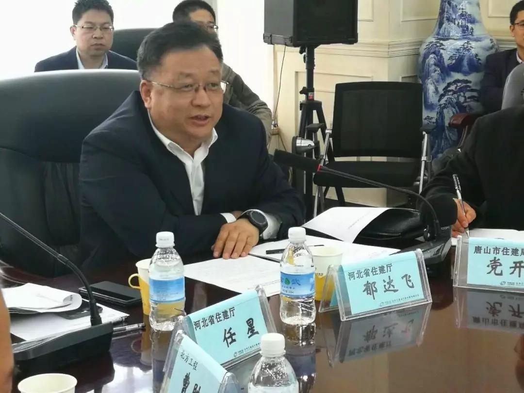 京津冀专家齐聚把脉装配式钢结构住宅建设发展