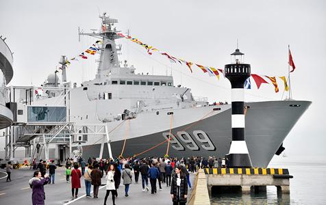 多国海军舰艇开放日活动在青岛举行