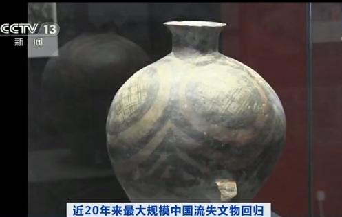 近20年来最大规模中国流失文物回归 归来!796件流失海外文物国博首展