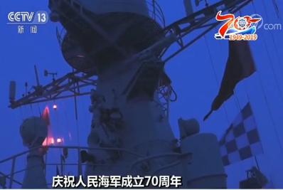庆祝人民海军成立70周年 记录石家庄舰阅兵前的72小时