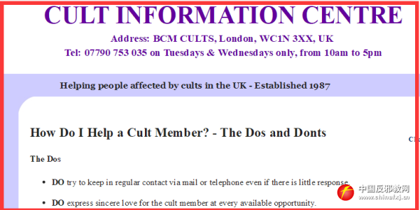 英国邪教信息中心:如何帮助他们脱离邪教