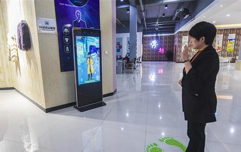 河北故城:打造网络个性定制新平台