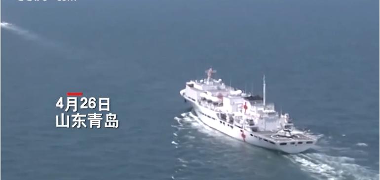 """壮观!直击""""海上联演-2019""""现场 多国舰艇联手护航"""
