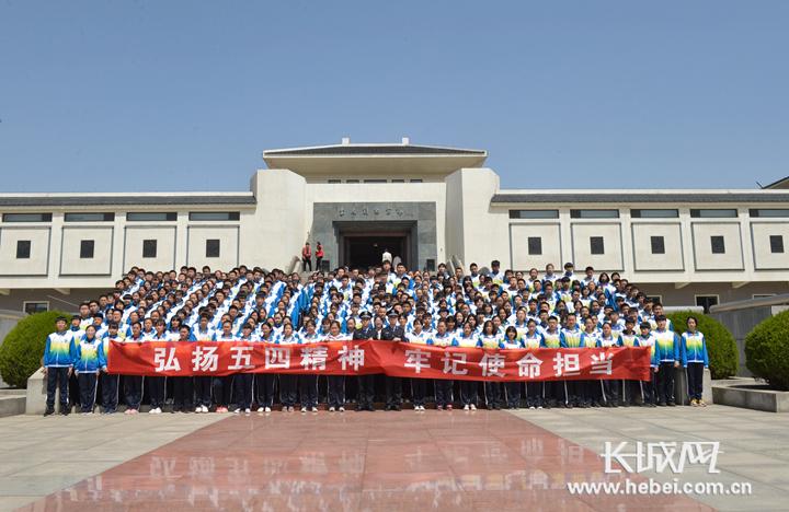 唐山出入境边防检查站开展纪念五四运动100周年活动